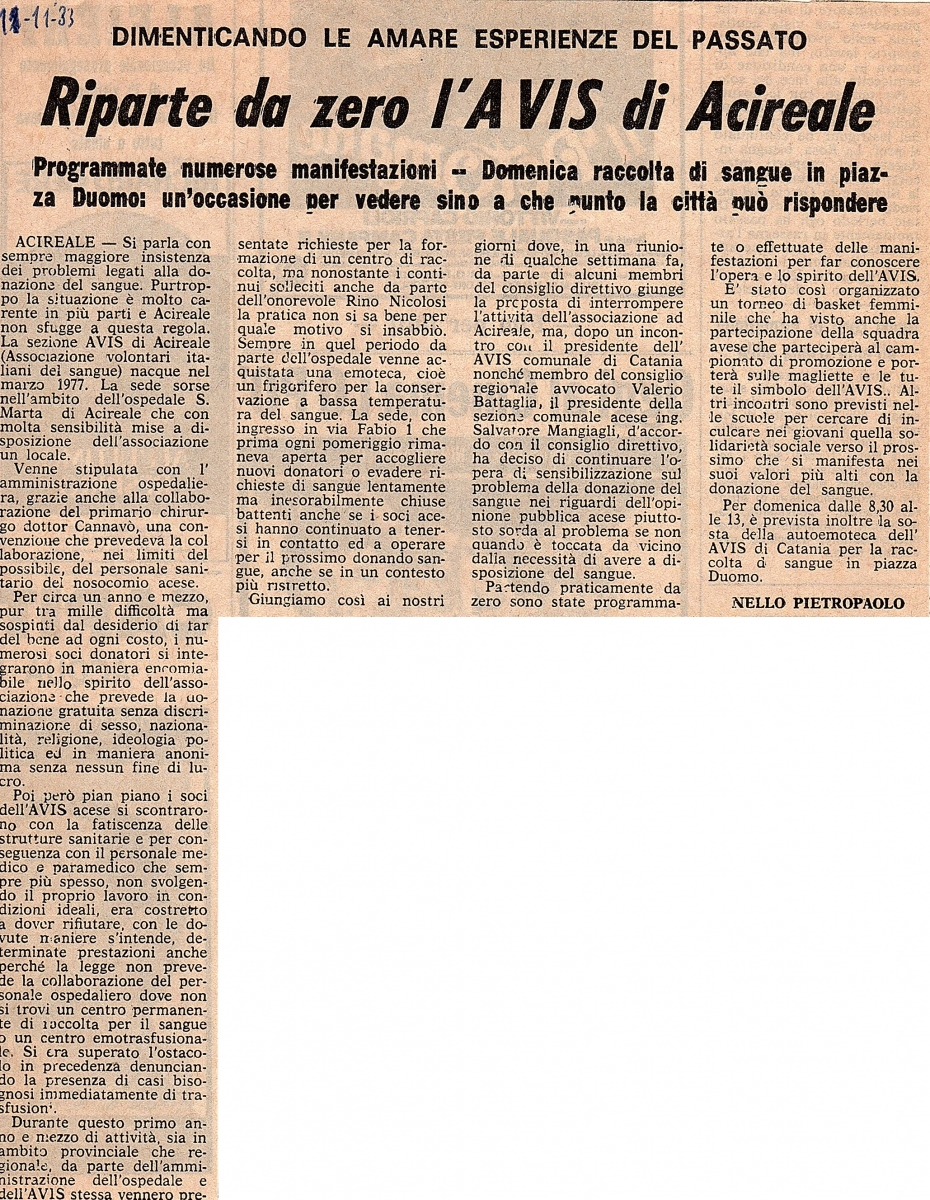 1983.11.11