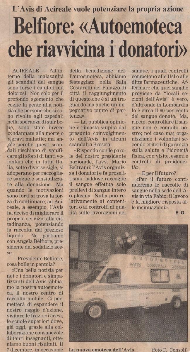 1995.12.07