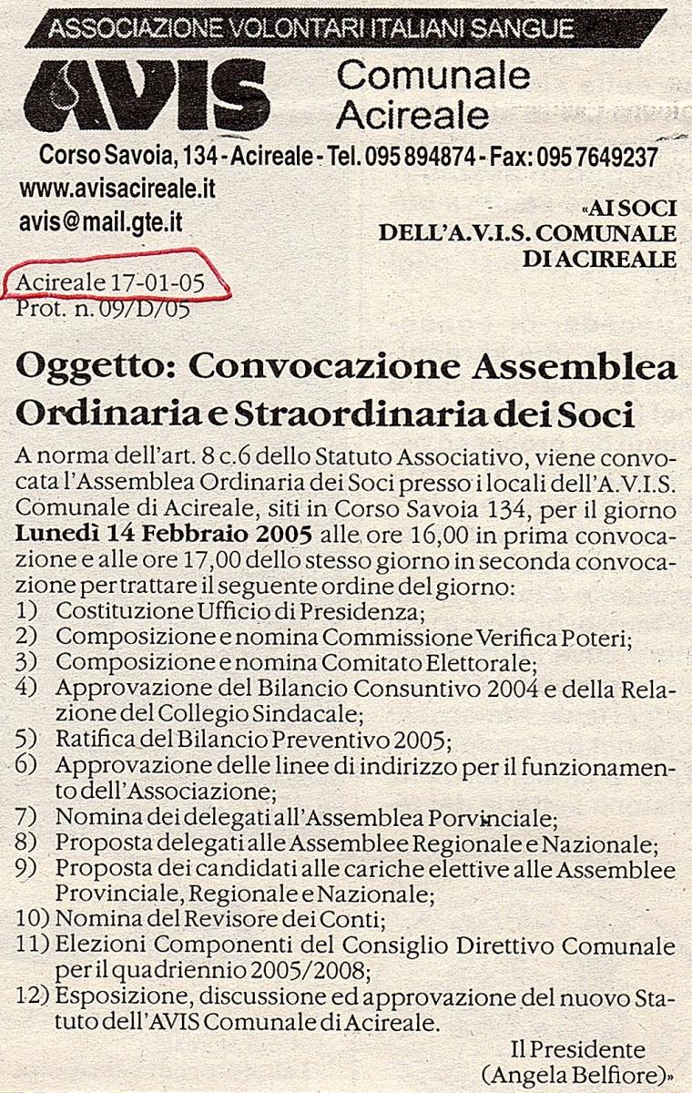 2005.01.17